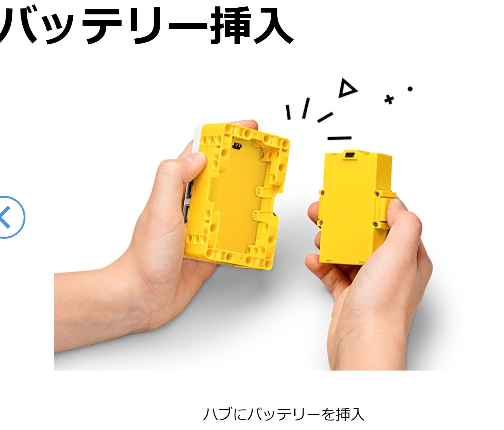 【#3】SPIKEをデバイスに接続しよう